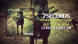 7SECONDS - Upgrade Everything
