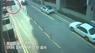 태연하게 걸어서 도망가는 '다이아반지 도둑'?!