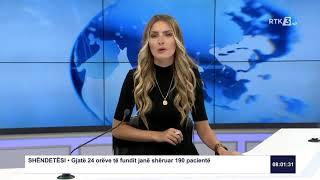RTK3 Lajmet e orës 08:00 12.08.2020