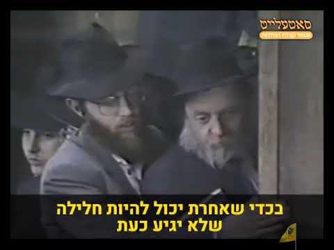 """הרב יואל כהן: הקב""""ה הודיע לרבי לבשר על ביאת המשיח"""