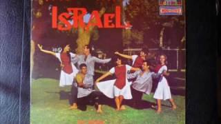 Finjan - Beit Rothschild Singers & Band / 1967 / Effi Netzer