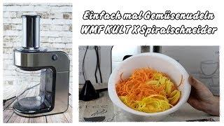 WMF KULT X Elektrischer Spiralschneider   Gemüsenudeln schnell und einfach   Susi und Kay Projekte