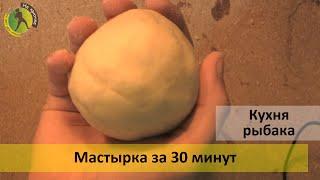 Как сделать руками приманку для карася из гороха