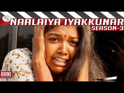 Rani-Tamil-Short-Film-by-Rajesh-Kumar-Naalaiya-Iyakkunar-3