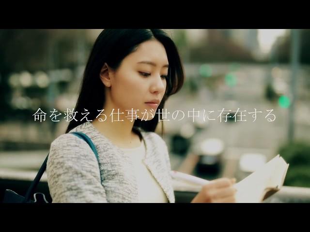 オーバスネイチメディカル Recruit Concept Video