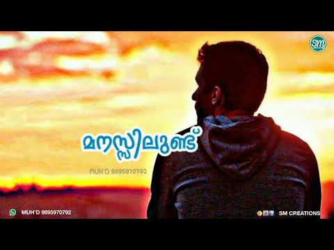 Download Malayalam Love Failure Sad Songs Emotional Song By Pro