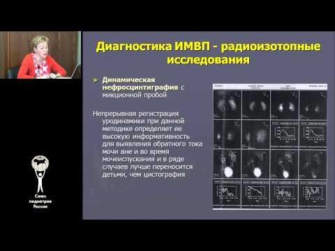 Лечение рака печени и желчевыводящих путей