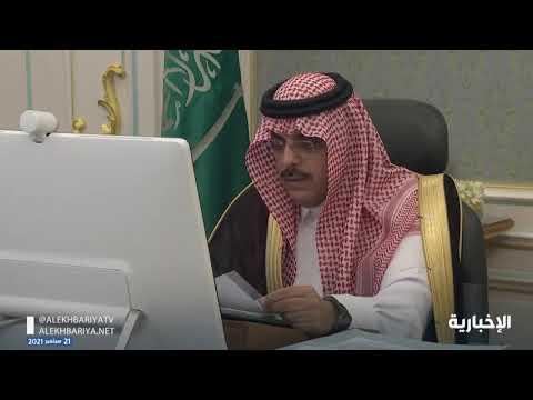 مجلس الوزراء : الموافقة على القواعد المنظمة للتخصيص