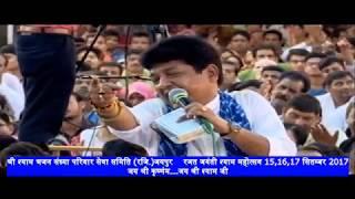 sanjay mittal-jeet jayenge hum dar ki kyabat h-rajat   - YouTube