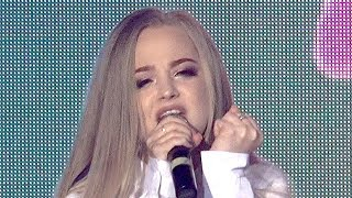 Анастасия Петрик (15 лет). Кто там. 06.03.2018.