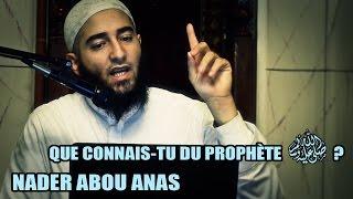 Que connais-tu du Prophète (Alayhi al salat wa Salam) ?