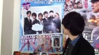 古川雄輝 Englishコメント 映画「miss Boys!」「ロボジー」   YouTube
