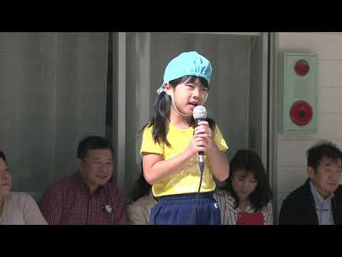 2019年度 運動会ダイジェスト あかし幼稚園