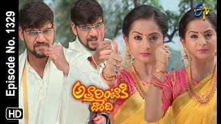 Attarintiki Daredi | 6th  February 2019 | Full Episode No 1329 | ETV Telugu