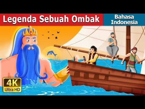 Legenda Sebuah Ombak   Dongeng anak   Dongeng Bahasa Indonesia