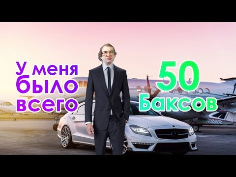 Money manaement бинарные опционы