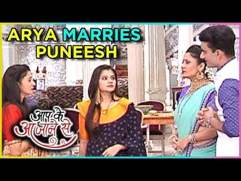 Arya MARRIED To Puneesh | Vedika SHOCKED | Aap Ke
