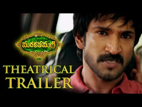 marakathamani movie trailer,marakathamani trailer,marakathamani movie teaser,marakathamani teaser,marakathamani theatrical trailer,marakathamani theatrical teaser