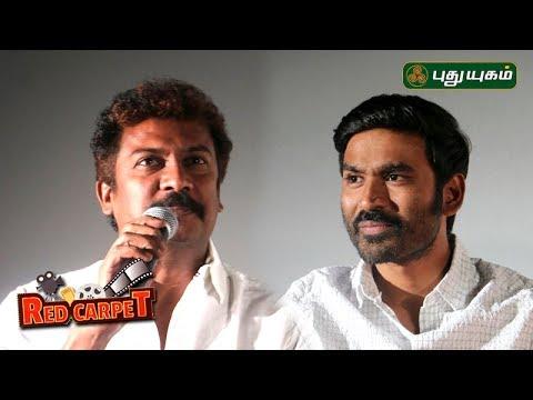 Samuthirakani Speech | VIP 2 Team Press Meet | Red Carpet | Puthuyugam TV