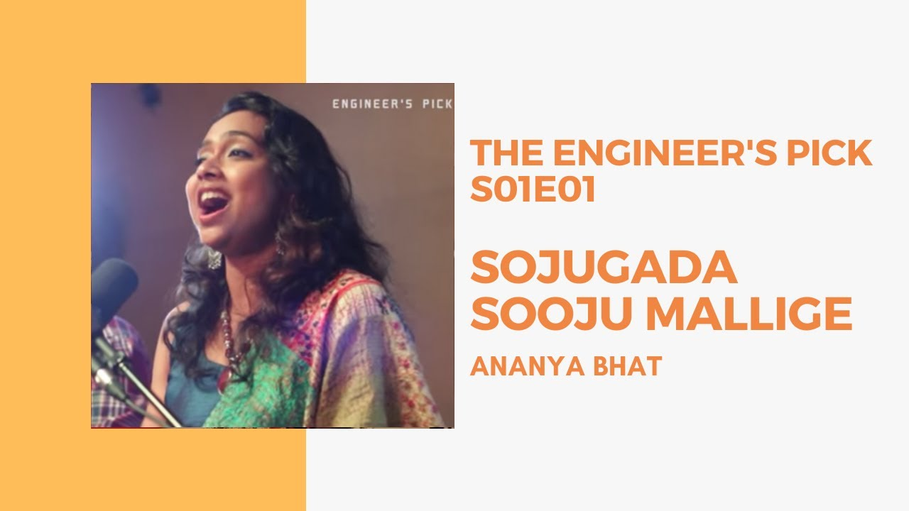 Sojugada Sooju Mallige lyrics - Ananya Bhat - spider lyrics