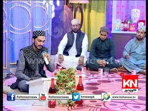 Hazoor Apne Karam Ke ( Naqash Naqsh badi)| Kohenoor News Pakistan