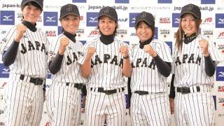マドンナジャパン5連覇!女子野球W杯2016ダイジェスト