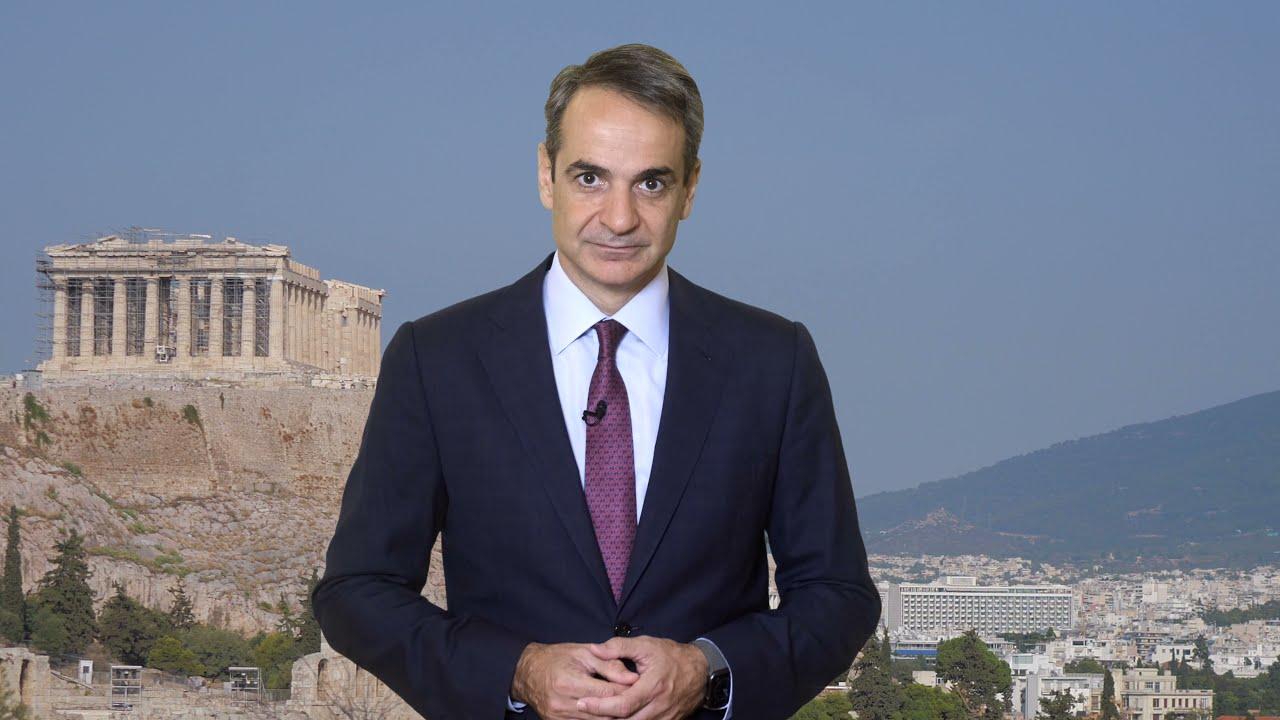 Μήνυμα του Πρωθυπουργού Κυριάκου Μητσοτάκη για το Έτος Πολιτισμού και Τουρισμού  Ελλάδας – Κίνας