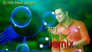 Assamese mix song || Mon Hira doi || Neel akash || jadu sonowal. New Remix song 2020 ||