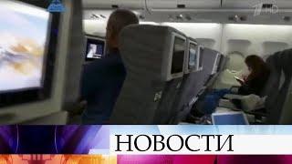 В зону сильной турбулентности попал самолет выполнявший рейс из Майами в Буэнос-Айрес.