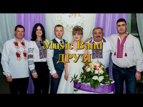 """Music Band """"ДРУЗІ"""", відео 3"""