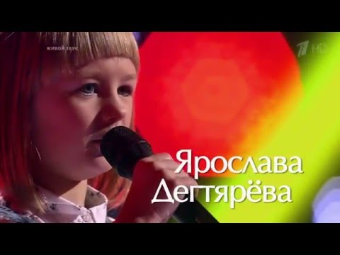 "Ярослава Дегтярёва. ""Кукушка"" - Поединки - Голос Дети - Сезон 3"