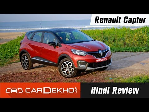 Renault Captur Hindi Review