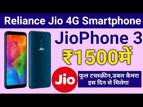 Jio Mobile Phones - Jio Mobile Latest Price, Dealers & Retailers in
