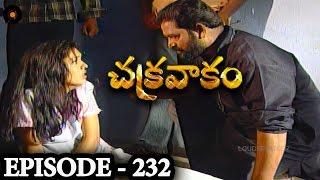 Episode 232  | Chakravakam Telugu Daily Serial