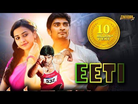 Jai Hind 2 Tamil Full Movie | 2017 Latest Dubbed Movie in