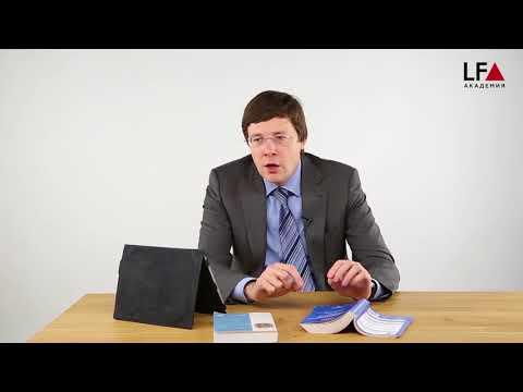 Банкротство застройщика: каковы шансы дольщиков | Рустем Мифтахутдинов