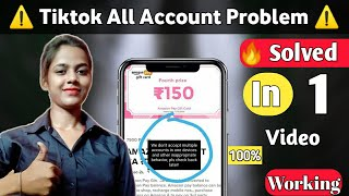 TikTok The END | We don't accept multiple account in one device problem solved | Unblock Problem