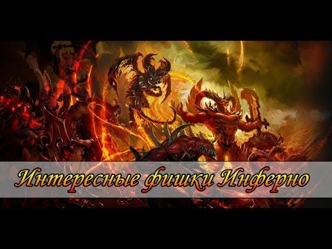 Онлайн-игра герои меча и магии 3