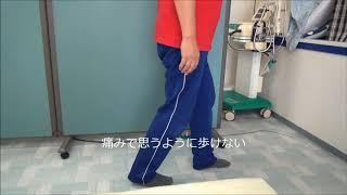 ブロック注射とロキソニンが効かない坐骨神経痛の改善|愛知県江南市の整体院爽快館