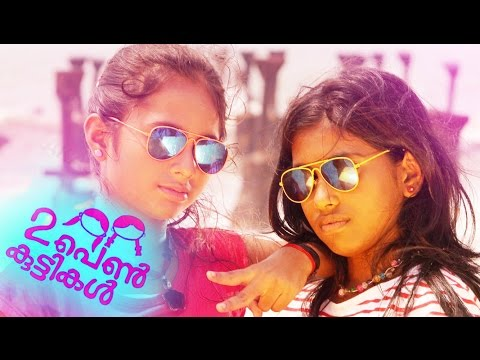 2 Penkuttikal Malayalam Movie Official Song HD | Here We Go | Amala Paul | Tovino Thomas