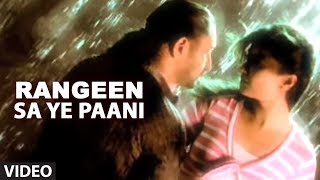 Arvinder Singh Rangeen Sa Ye Paani - Full Video Song ᴴᴰ
