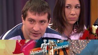 Мужское / Женское - Отдам детей в хорошие руки. Выпуск от 28.06.2018