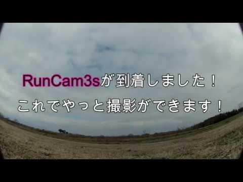 runcam3s-first-shot