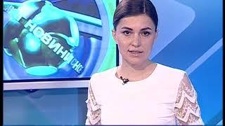 """""""Объектив новости"""" 18 марта 2019"""