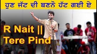 r nait live song sabar koti - मुफ्त ऑनलाइन