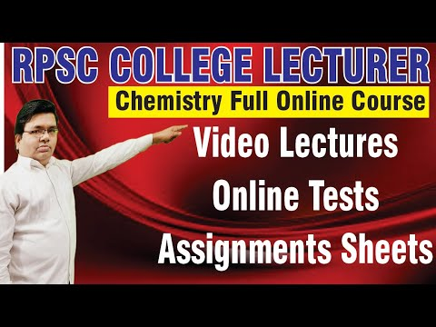 RPSC College Lecturer Chemistry Full Online Course - YouTube