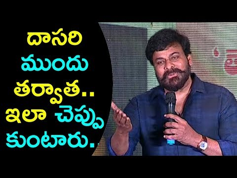 Chiranjeevi Superb Speech at Thera Venuka Dasari Book Launch