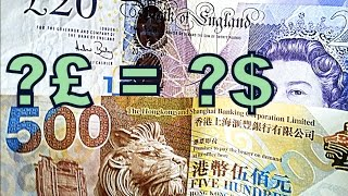 GBP TO HKD!!!