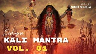 BEST OF MAHAKALI MANTRA & SONGS WITH LYRICS VOL. 1