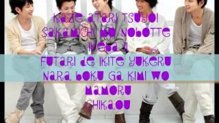 My Wish-Arashi [Karaoke]